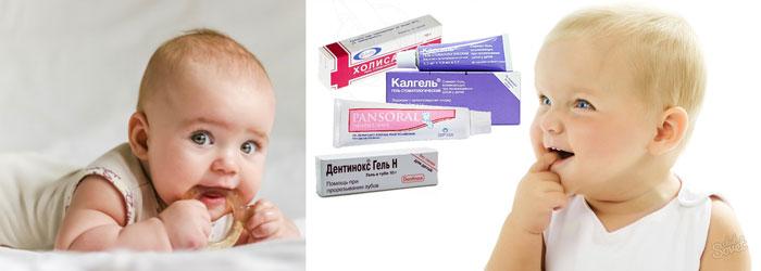 Ребенок чешет зубки игрушкой прорезалкой, и гели для зубов при прорезании