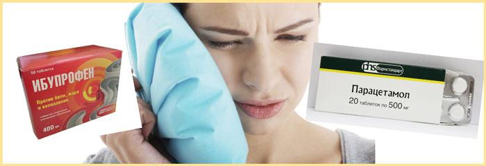 Острая зубная боль, ибупрофен и парацетомол
