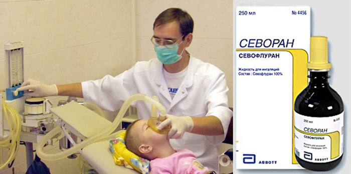 Препарат севоран и седация ребенка