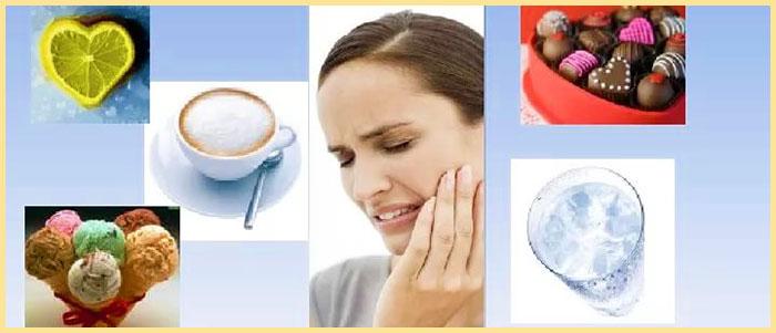 Болят зубы на разные продукты