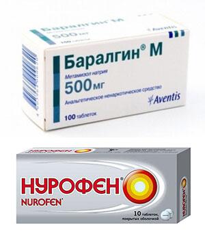 Баралгин М 500 мг и Нурофен
