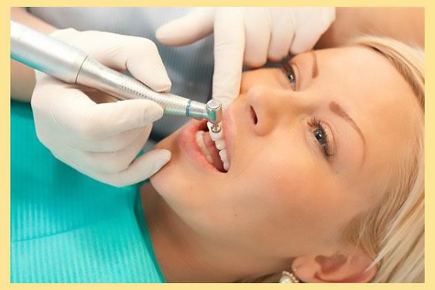 Стомотологическая процедура