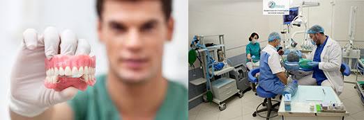 Стоматолог с челестью и лечение зубов