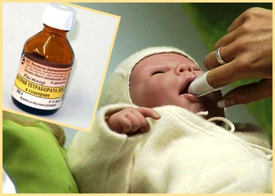 Чистка язычка новорожденного и бура в глицерине