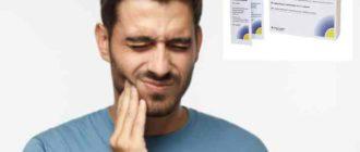 Его не редко применяют для борьбы с головной болью