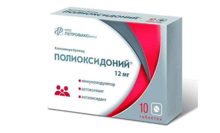 Для восстановления защиты организма используются иммуностимуляторы