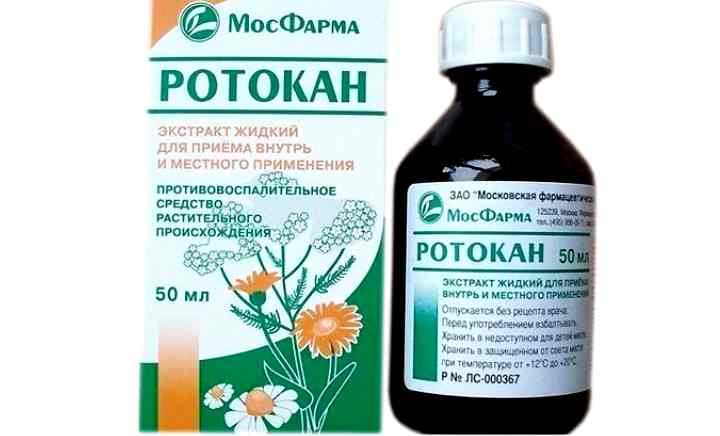 растительный препарат с антисептическим и противомикробным воздействием