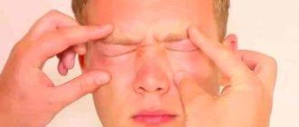 Болезнь от нервов – можно так сказать