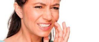 - во рту накапливаются микробы, становящиеся причиной воспаления;